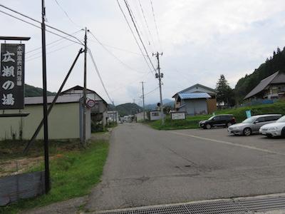 会津駒ヶ岳43