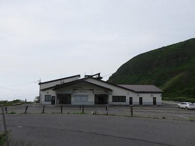4 百名山那須岳