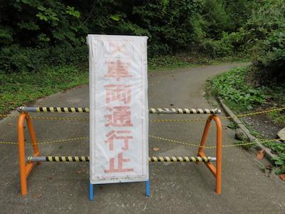 会津駒ヶ岳10