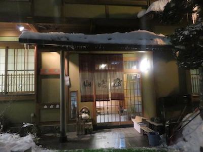山崎屋旅館6