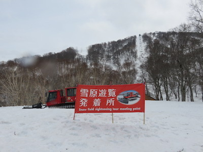 野沢温泉スキー場【試乗会】12