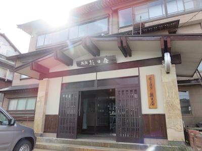 33 関温泉スキー場