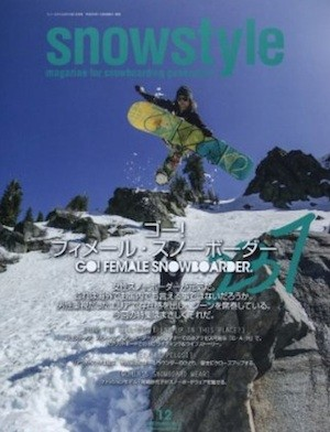 snowstyle