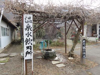 布引観音温泉2