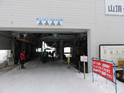 岩原スキー場10