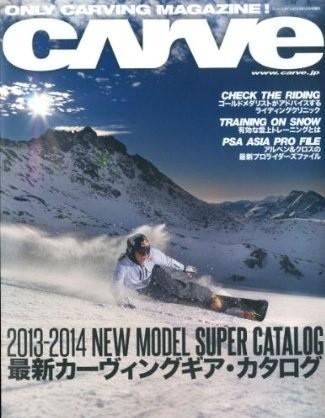 CARVE表紙