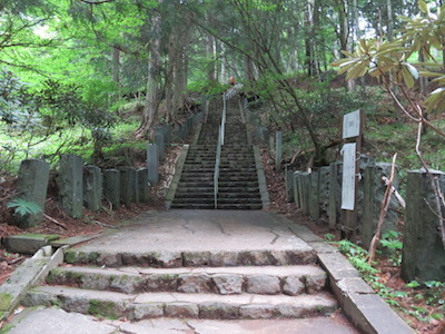 12男体山