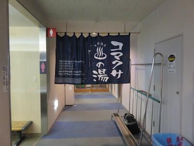 22スノーボード湯沢高原