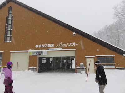 野沢温泉12