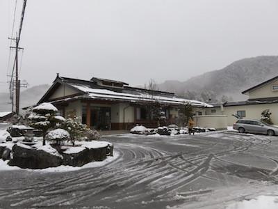 26スノーボードチャオ御岳