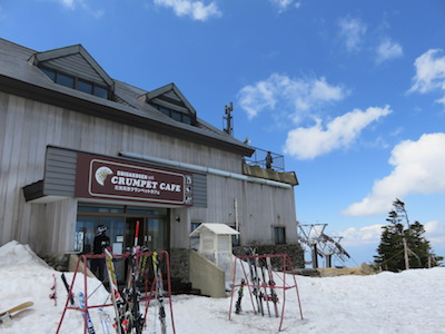 24横手山渋峠スキー場