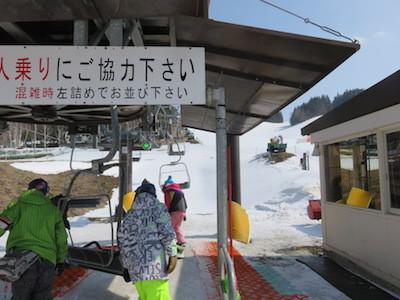 32スノーボード菅平