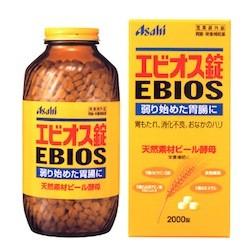エビオス錠