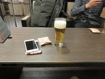 札幌国際7