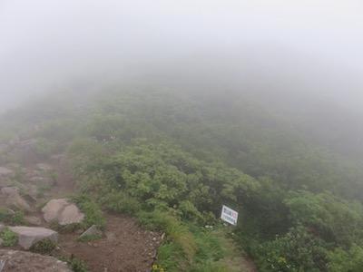 岩木山12