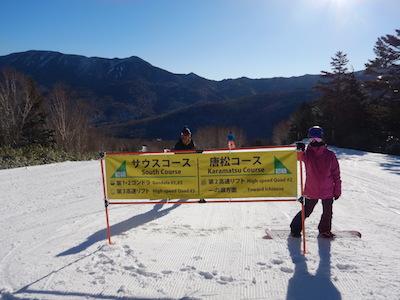 15焼額山スキー場