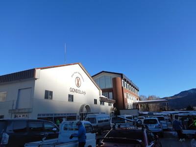 6焼額山スキー場