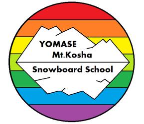 KOSHA スノーボードスクール