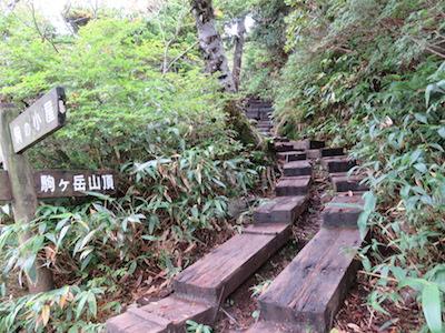 会津駒ヶ岳23
