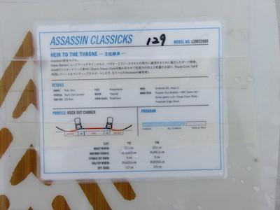 1スノーボードSALOMON ASSASIN CLASSICKS