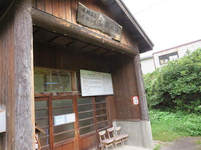 会津駒ヶ岳40