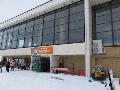 16スノーボード湯沢高原