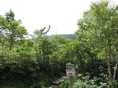 早池峰山10