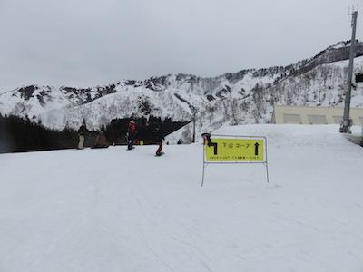 神立高原スキー場12