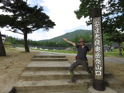 6安達太良山