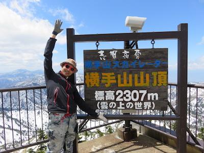 1横手山渋峠スキー場