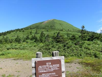 八甲田山22