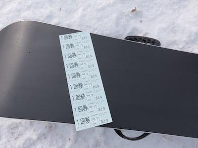 湯の丸スキー場6