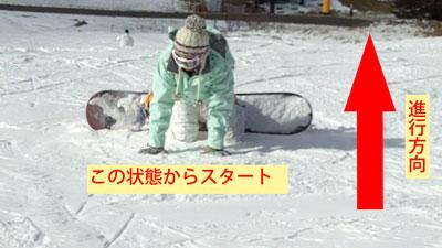 FS横滑り1
