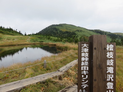 会津駒ヶ岳20