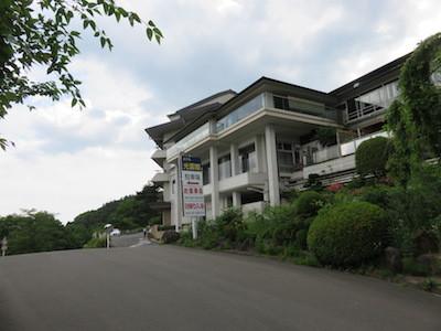 38安達太良山