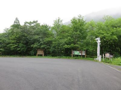 早池峰山28