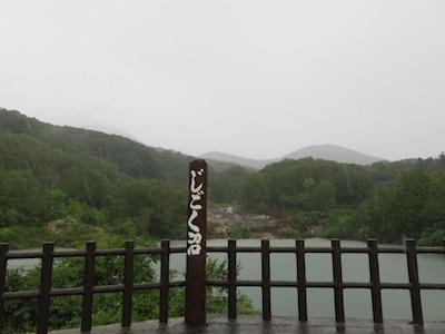 八甲田山4
