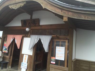 蔵王山16