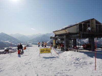 10岩原スキー場