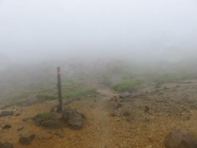 蔵王山10