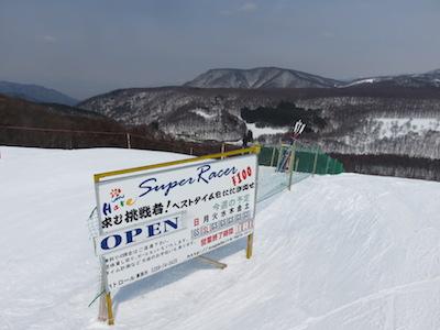 菅平高原スキー場11