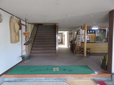 3関温泉 朝日屋旅館