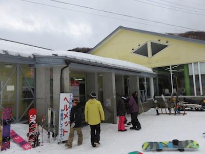 4スノーボードほたか牧場
