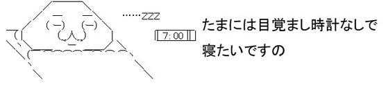 7DQN77