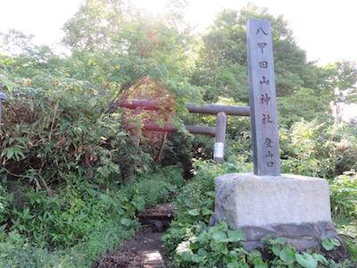八甲田山17