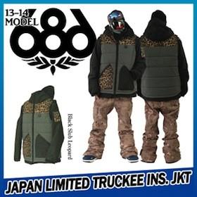 14_686_jpn-j_sum01-314
