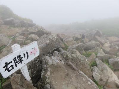 岩木山11