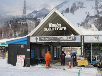苗場スキー場 5