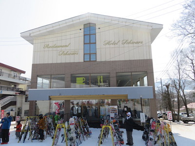 9スノーボード菅平