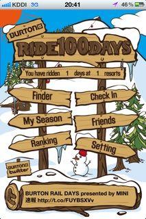 ride100